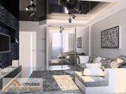 Дизайн квартиры Москва 5